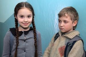 Алексия ФРОЕМЧУК (Леночка), Илья КАПАНЕЦ (Ваня)